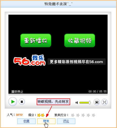 如何将视频放到你的博客上 - lhy558558 - lhy558558的博客