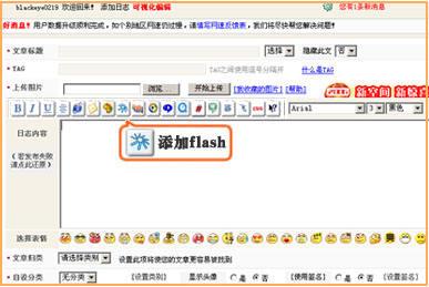 如何将视频放到你的博客上  - cen.junming - 圣诞