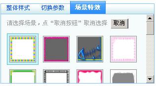 用相片制作相册视频(在线制作)小鱼 - 小鱼 - 王小鱼博客