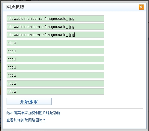 中国最大的视频分享基地