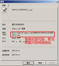 相册视频制作步骤 - 香儿 - xianger