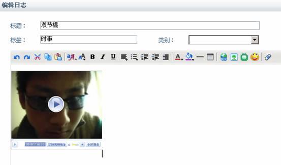 如何在不同空间发布视? - 56.com - 中国最大的视频分享基地  - 南宁二中初中74级10班 - 遥想当年感慨情怀似梦重聚今时细数往事如歌