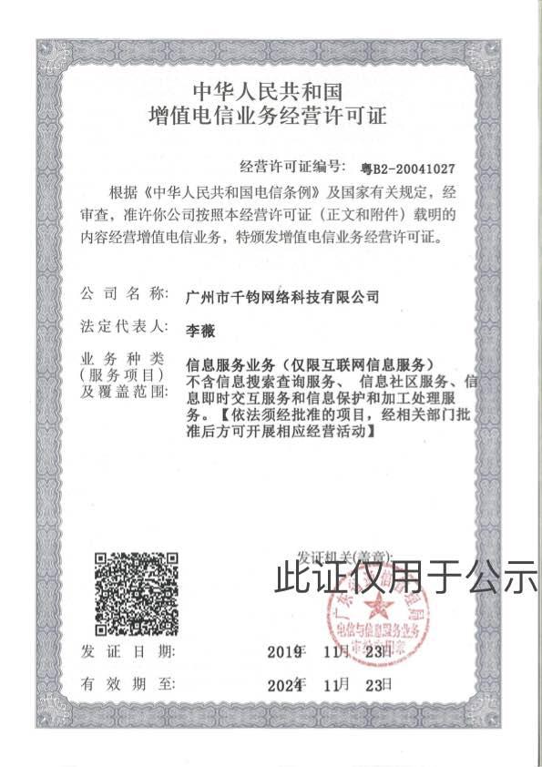 搜狐视频 版权所有 粤ICP证B2-20041027号